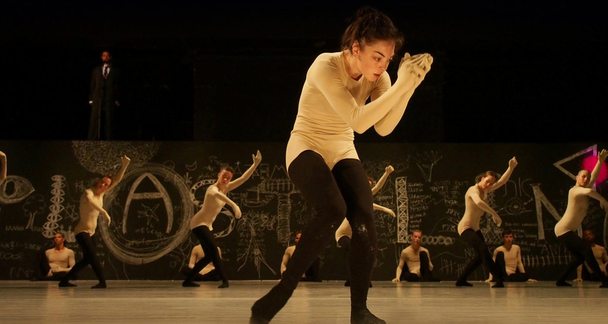 The Joyce Master Class Series: Batsheva - The Young Ensemble